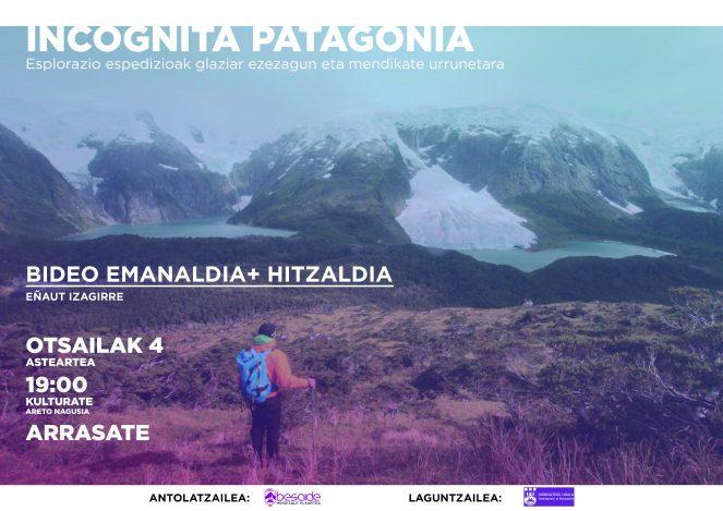 incognita patagonia