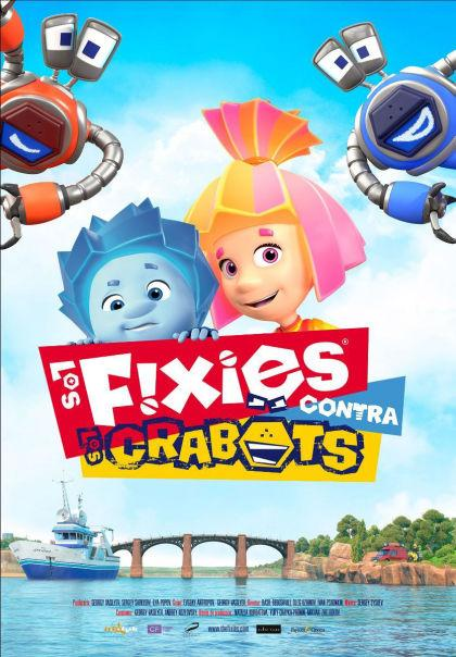 los fixies